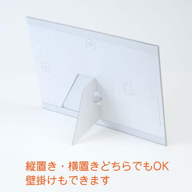 オリジナルフォトパネルA4サイズ(初節句)