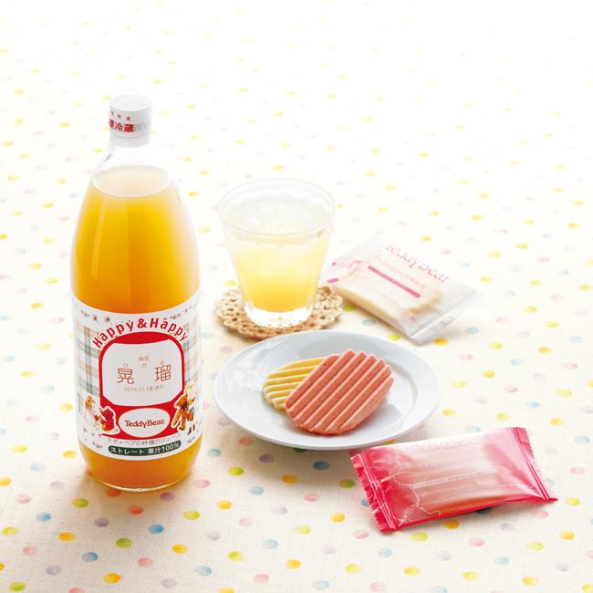 テディベア HAPPYギフトりんごジュースと焼き菓子の詰合せ No.15 ※5個以上でご注文可能・2週間前後での発送 【名入れ専用】