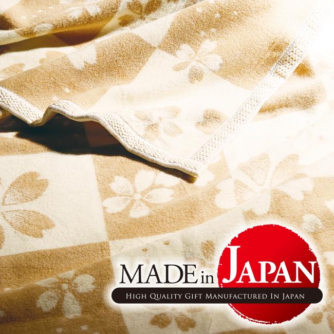 泉州こだわり毛布 肌にやさしい自然色のシルク入り綿毛布(毛羽部分) No.250