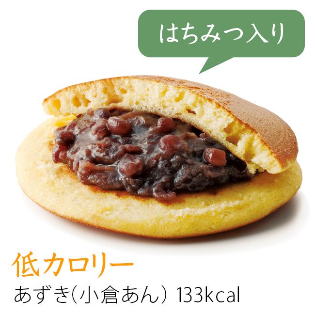 和菓匠菴 「オリーブ de どら焼き」Premium【あずき】 No.10