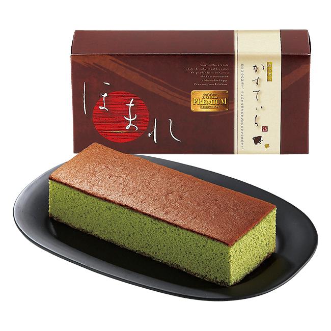 和菓匠菴 「ほまれ」和三盆糖入かすてぃら【抹茶】 No.11