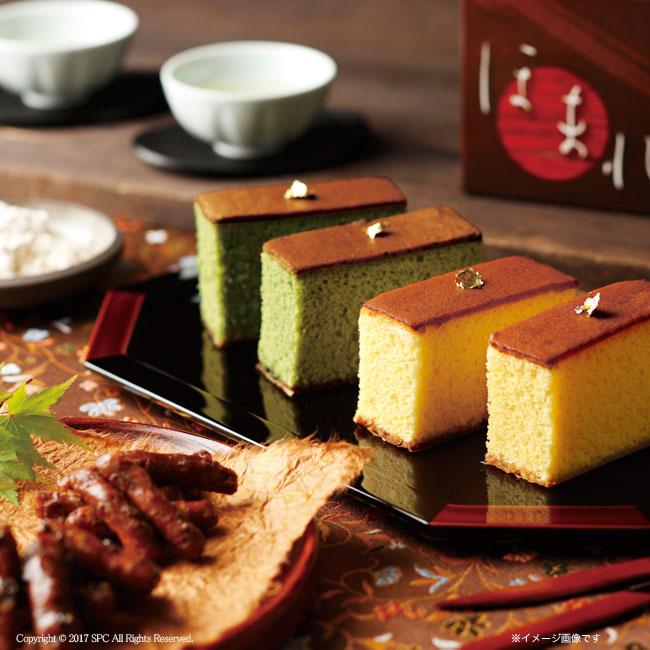 和菓匠菴 「ほまれ」和三盆糖入かすてぃら御詰合せ No.32