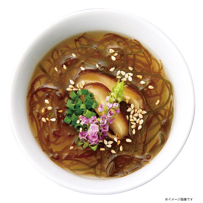 千莉菴 からだにやさしさ+ 国産フリーズドライ ほうおうスープ No.20