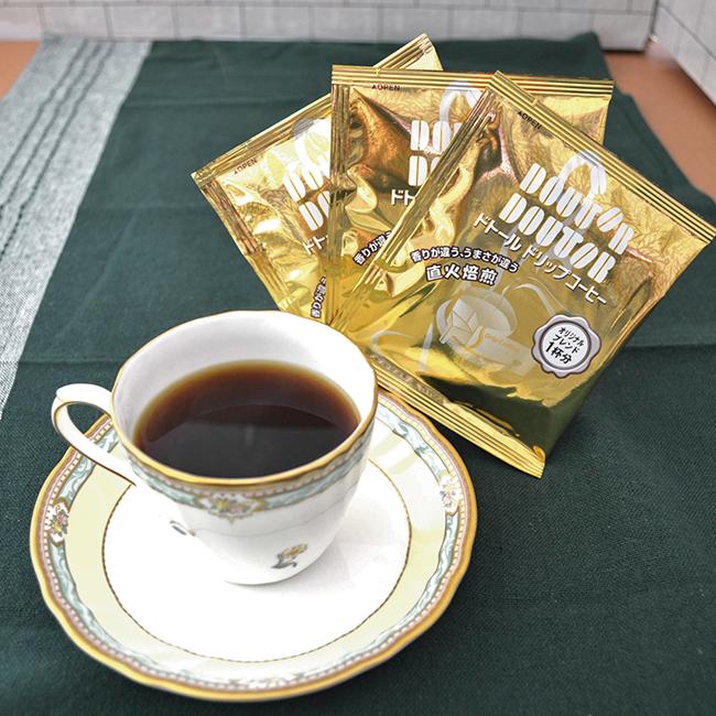 ドトールコーヒー&スイーツバラエティ No.50