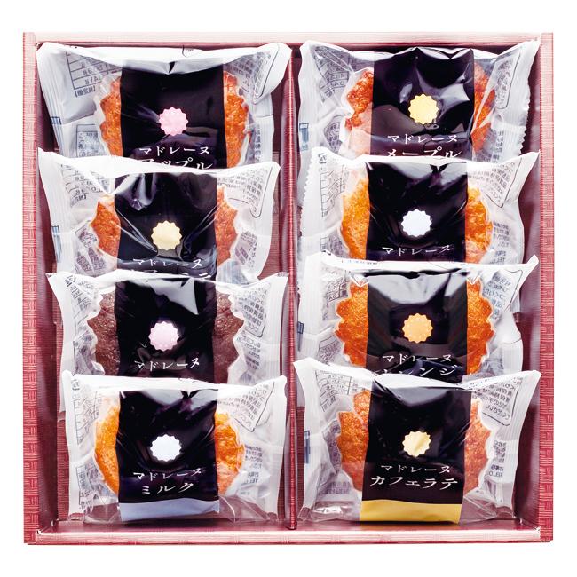 スイートバスケット 焼き菓子詰合せ No.20