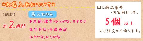 和泉屋 創作カステラ(桐箱)バームクーヘン詰合せ No.32 ※5個以上でご注文可能・2週間前後での発送 【名入れ専用】