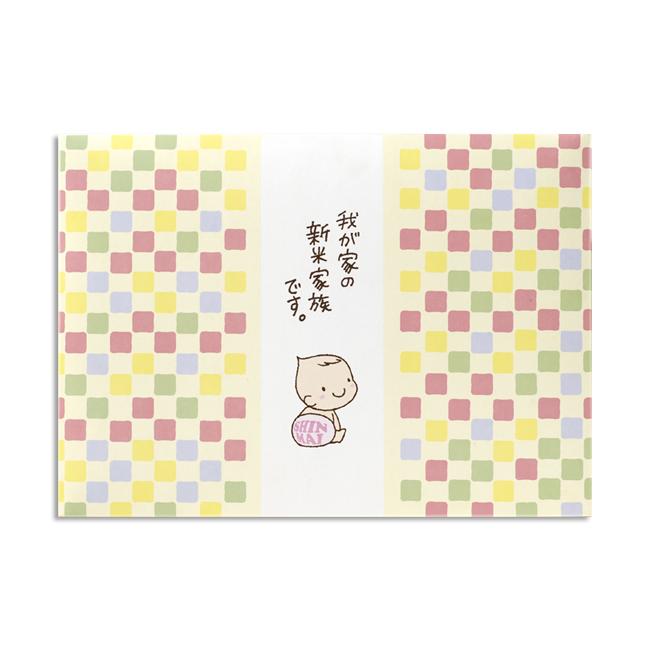 新米家族(赤飯・鯛めし・うどん)(写真なし)